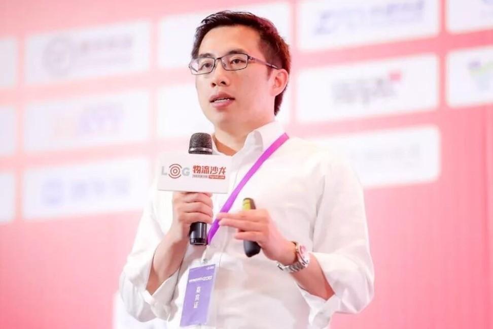 Zheng Yong fundador y director ejecutivo geek plus