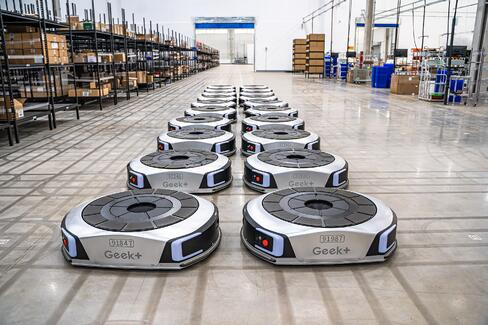 GEEK+ Robotics